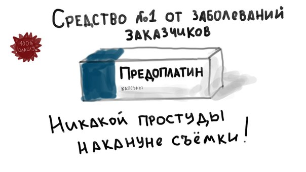 predoplatin